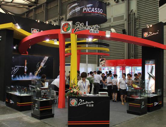 毕加索picasso是世界著名钢笔品牌、