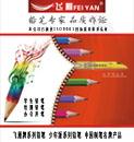 久灵飞雁绘画铅笔