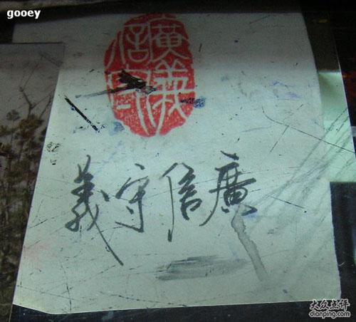 """笔店,这是北京最后一家修笔店了.""""访"""",是我们出于对""""钢笔"""
